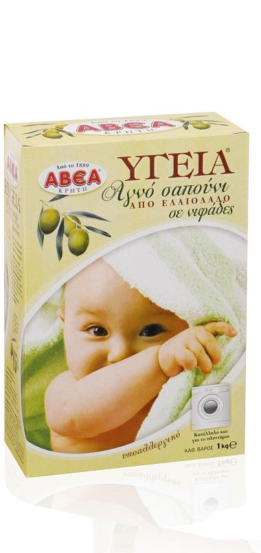 Image of ABEA, Hypoalergenní prací prášek Hygeia, 1 kg